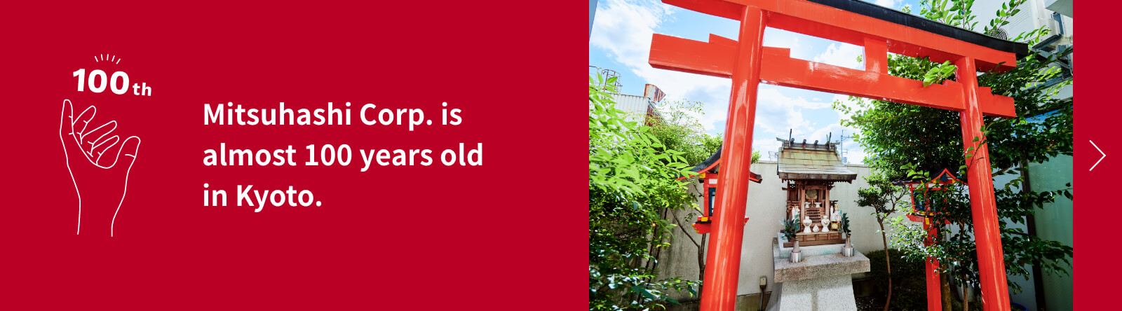 Mitsuhashi Corp. is almost 100 years old in Kyoto.