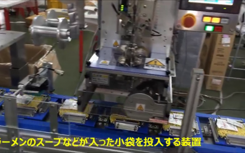 KDM-100+KD-820&LV-1000 製品映像