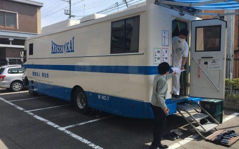 三橋製作所 定期健康診断 2017