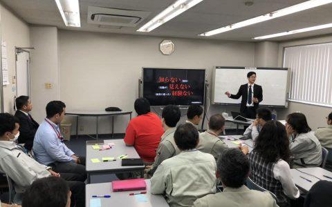 三橋製作所 情報セキュリティセミナー