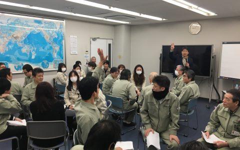 社内研修 ヒューマンパワーアップ研修 第4回