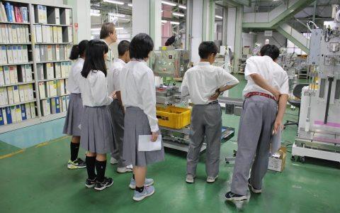 三橋製作所 企業訪問