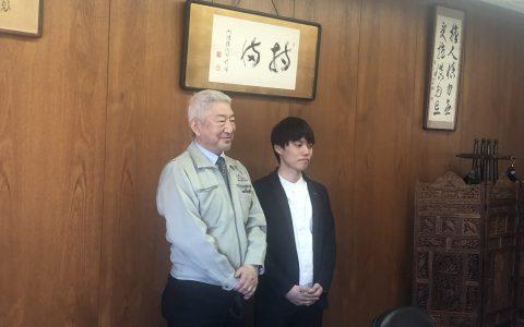 京都大学の学生が社長に取材