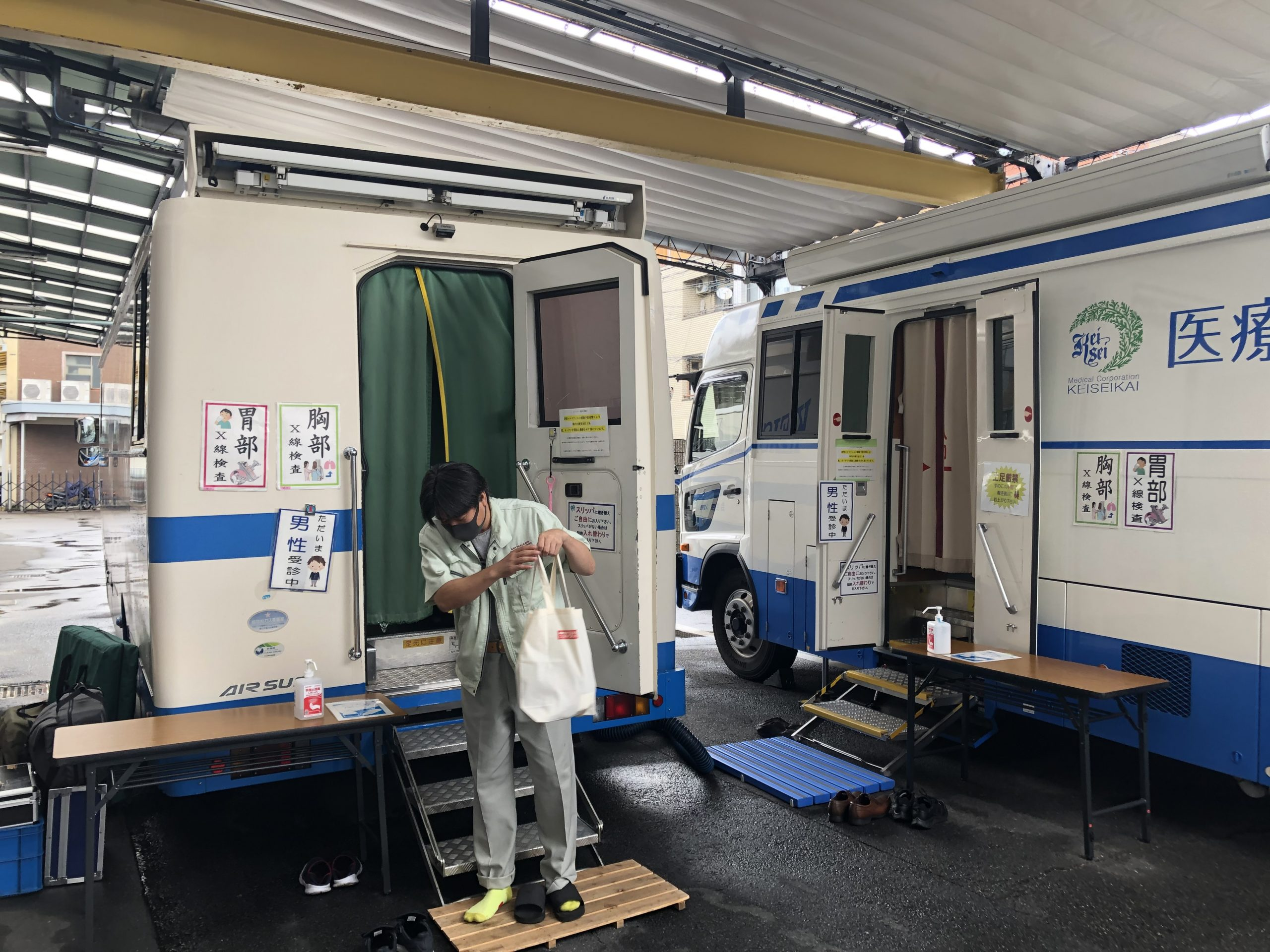 三橋製作所 定期健康診断 2020