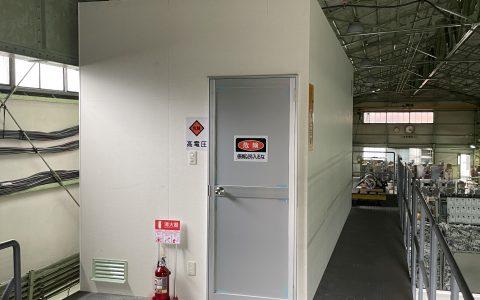 高圧受電設備更新